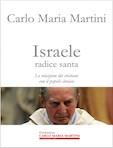 israele_martini_cover